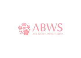 ABWS WEBサイト公開
